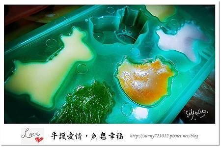 """7.晴天小熊-""""手""""護愛情,創""""皂""""幸福.jpg"""