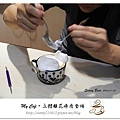 12.晴天小熊-立體雕花療癒登場.jpg