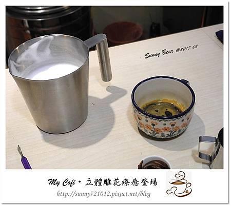 16.晴天小熊-立體雕花療癒登場.jpg