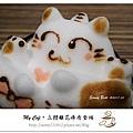 28.晴天小熊-立體雕花療癒登場.jpg