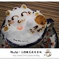 34.晴天小熊-立體雕花療癒登場.jpg