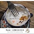 41.晴天小熊-立體雕花療癒登場.jpg