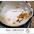 42.晴天小熊-立體雕花療癒登場.jpg