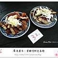 10.晴天小熊-賞櫻嚐鮮走春趣.jpg