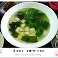 12.晴天小熊-賞櫻嚐鮮走春趣.jpg