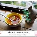 24.晴天小熊-賞櫻嚐鮮走春趣.jpg