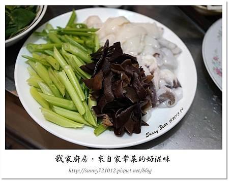 5.晴天小熊-來自家常菜的好滋味.jpg