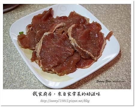 6.晴天小熊-來自家常菜的好滋味.jpg