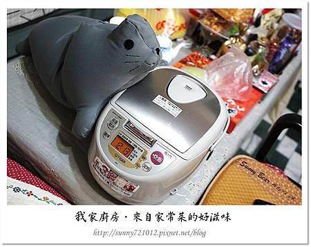 11.晴天小熊-來自家常菜的好滋味.jpg