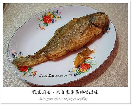 17.晴天小熊-來自家常菜的好滋味.jpg