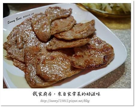 21.晴天小熊-來自家常菜的好滋味.jpg