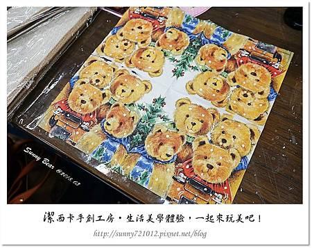 12.晴天小熊-生活美學體驗,一起來玩美吧!.jpg