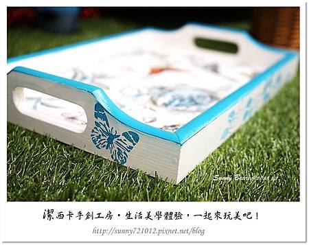 41.晴天小熊-生活美學體驗,一起來玩美吧!.jpg
