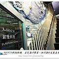3.MANTA歐陸料理-藍色海洋饗宴-晴天小熊.jpg