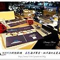 9.MANTA歐陸料理-藍色海洋饗宴-晴天小熊.jpg