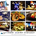 13.MANTA歐陸料理-藍色海洋饗宴-晴天小熊.jpg