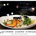 35.MANTA歐陸料理-藍色海洋饗宴-晴天小熊.jpg