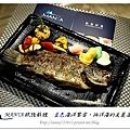 36.MANTA歐陸料理-藍色海洋饗宴-晴天小熊.jpg