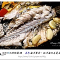 40.MANTA歐陸料理-藍色海洋饗宴-晴天小熊.jpg