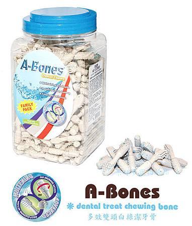 a-bones.jpg