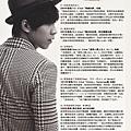 120416本人歌曲介紹-2