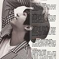 120416本人歌曲介紹_3