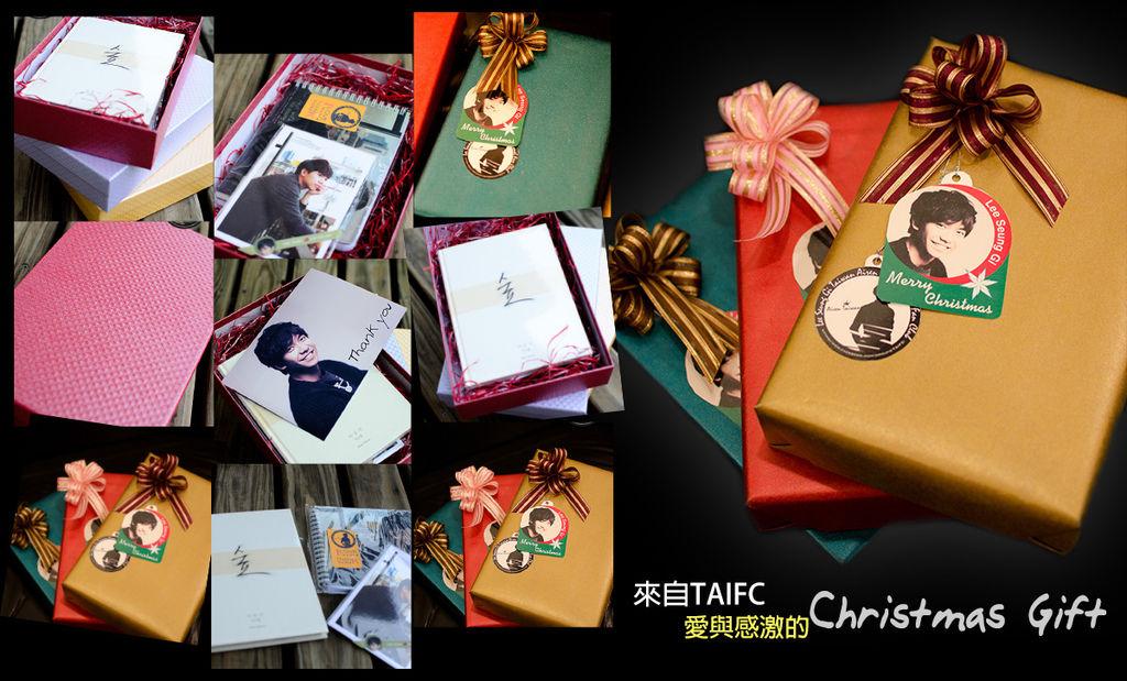 121224-christmas-gift