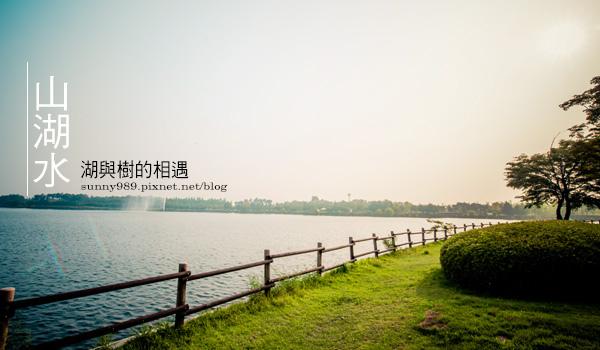 刊頭-140729