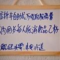 DSC_2011-10.jpg