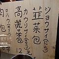 20140926_175719_松隆路.jpg
