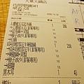 20141026_144147.jpg