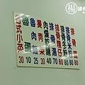 20141113_185236.jpg