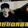 黃致列 황치열 Hwang Chi Yeul 170102 不朽下班TALK調色特效高清中字.mp4_20170109_180237.823