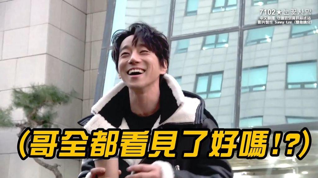 黃致列 황치열 Hwang Chi Yeul 170116 不朽上班talk 調色特效中字.mp4_20170120_062749.907
