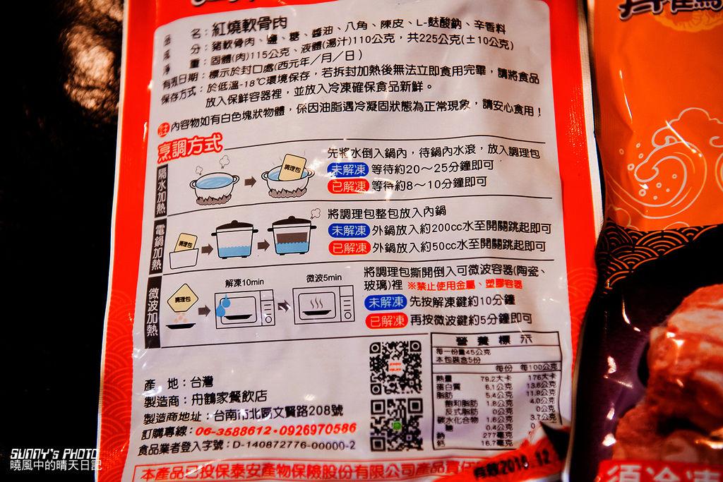 DSC_5700-3.jpg