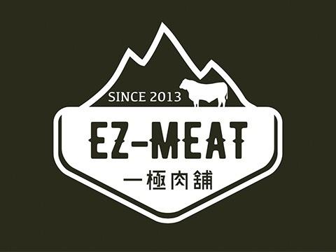 一極肉舖Logo.jpg