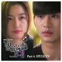 효린 (Hyorin) - 來自星星的你 OST Part.4 - 1 - 안녕(Goodbye)