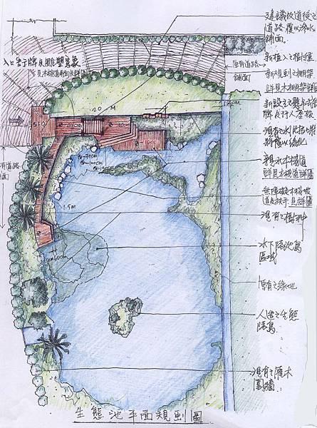 長濱國小生態池-04-18-05