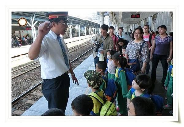 20151202參觀火車站 (28).JPG