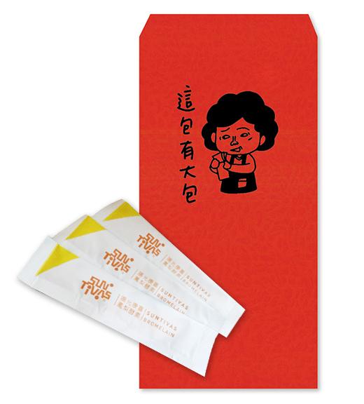 紅包袋(1).jpg