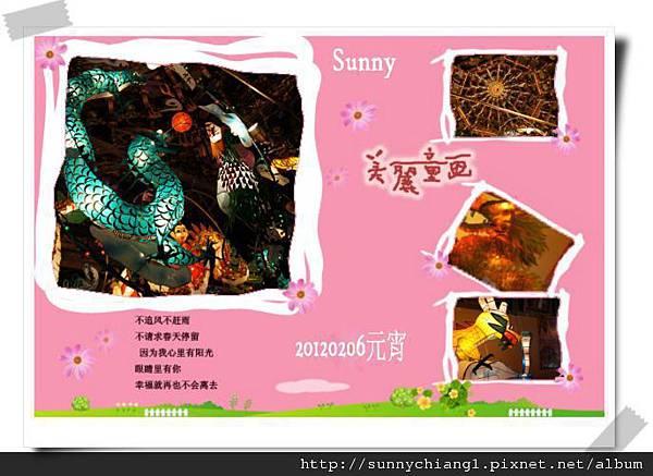 20120206元宵城隍廟花燈.jpg
