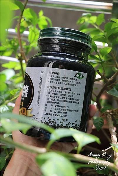黑芝麻醬 (3)_副本1.jpg