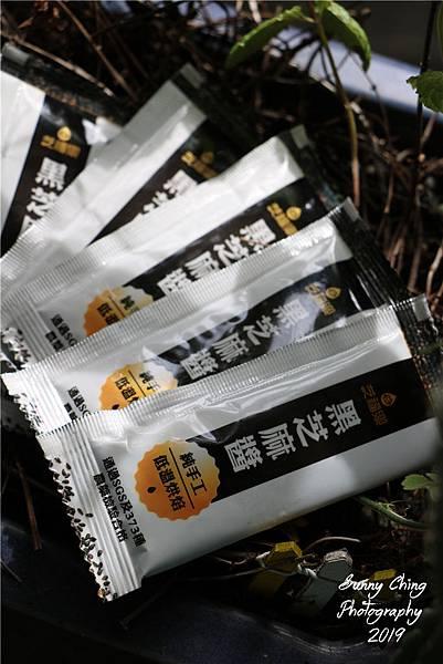黑芝麻醬 (5)_副本1.jpg