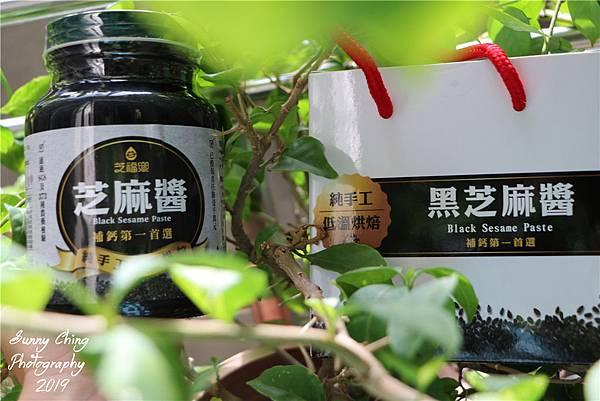 黑芝麻醬 (1)_副本.jpg