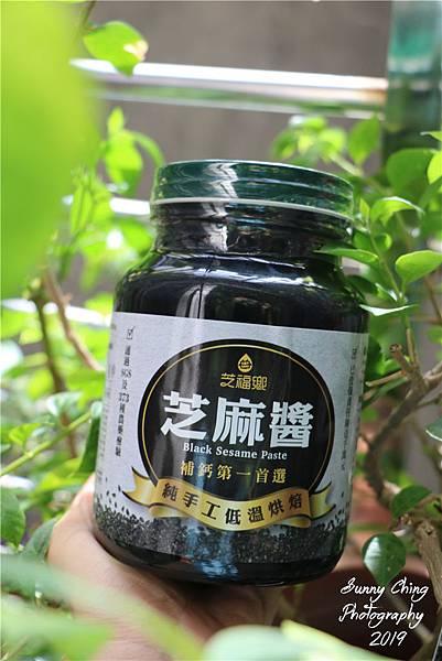 黑芝麻醬 (2)_副本1.jpg