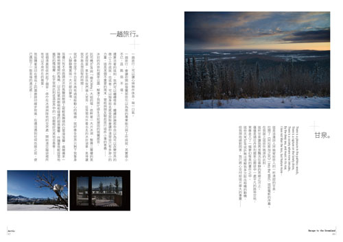 北極5.jpg