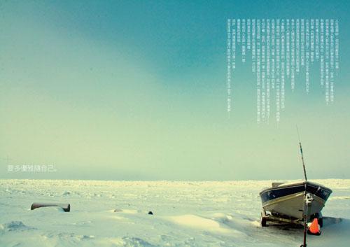北極2.jpg