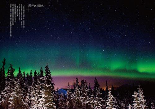 北極6.jpg