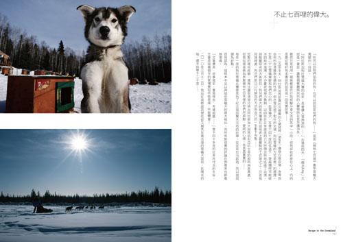 北極3.jpg