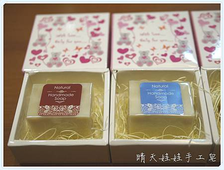 迷香橄欖皂